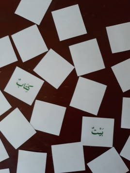 match words with same letter baidtul huroof
